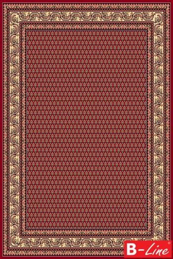 Kusový koberec Practica 26/CPC